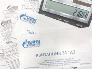 Межрегионгаз СПб_квитанция Ленобласть_архивное фото