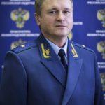 Заместитель прокурора Ленинградской области Ерофеев В.П.